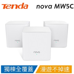 Tenda MW5C AC1200 Mesh 透天專用路由器抽獎活動