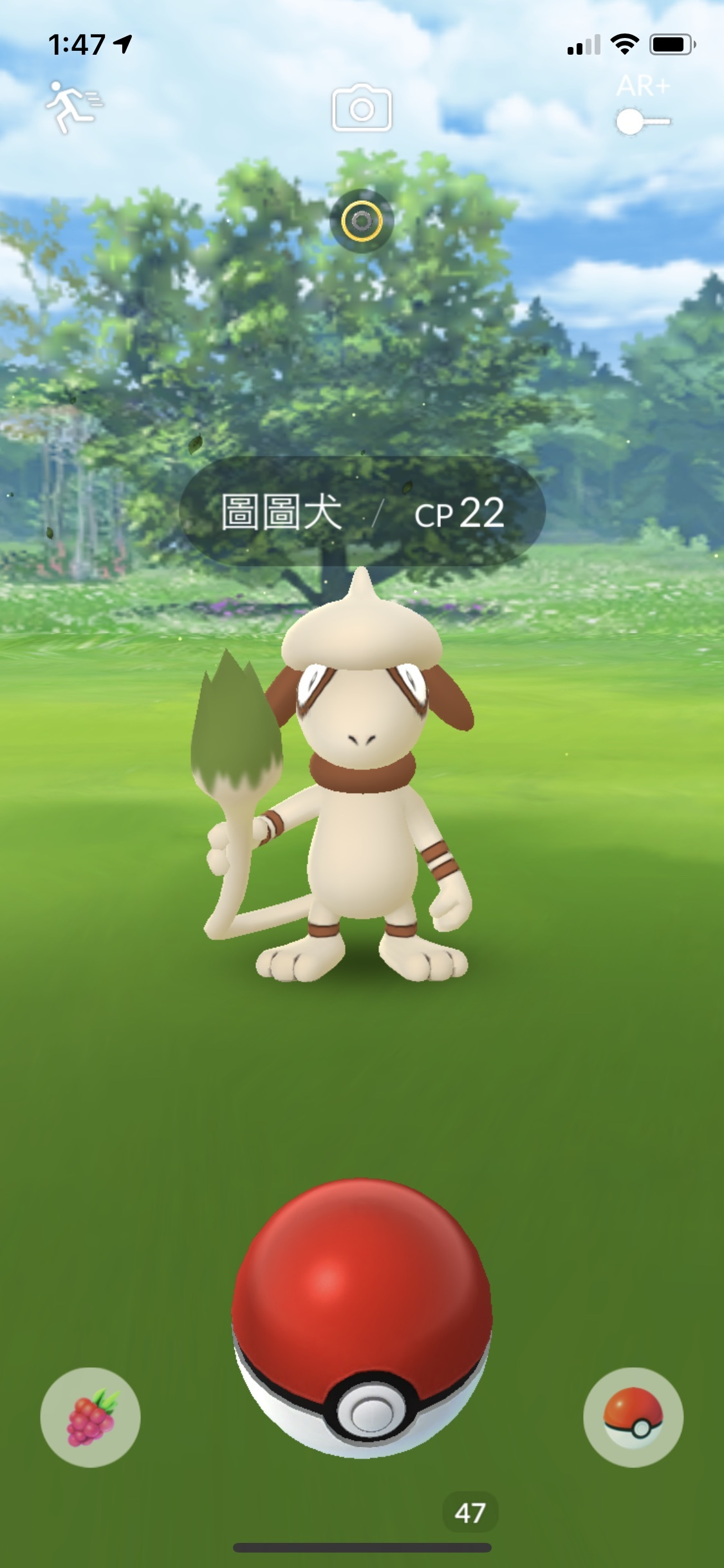 pokemon go 懶 人 版 ios 2018