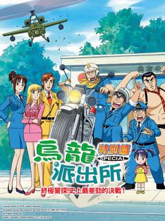 anime_pic