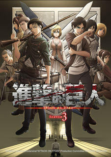 Attack on titan season 3 cap 10 sub espantildeol - 1 4