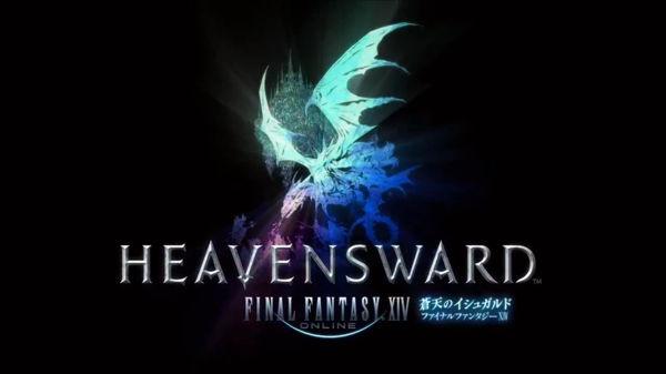 Final Fantasy XIV 新生- 各種資料網站( 2019 8 9 更新零式參考資料