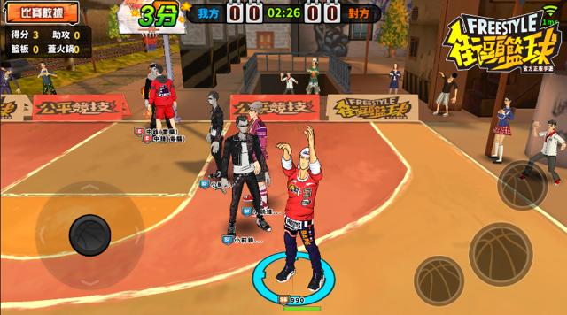《Freestyle 街頭籃球》改版推出全新跨服賽事 新增「尖叫指數」玩法以及球員新技能