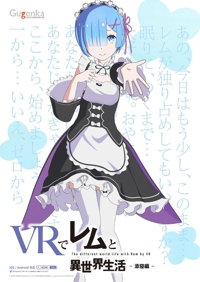 ReZero аниме  ReZero Вики  FANDOM powered by Wikia