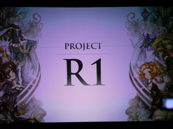 《Project R1》