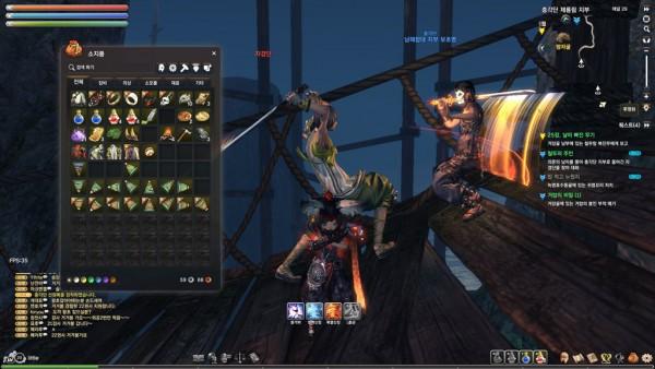 從上下圖可看出置換衣服後從兩方怪物名稱的顏色,知道對玩家的立場改變(藍色是友好,紅色是敵對)