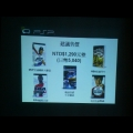 5 款遊戲在發表