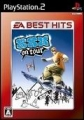 EA精選集 疾風滑雪板 4,SSX On Tour (EA BEST HITS)