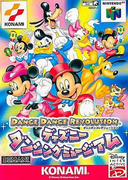 熱舞革命 迪士尼舞蹈博物館,Dance Dance Revolution ディズニーダンシングミュージアム,Dance Dance Revolution Disney Dancing Museum