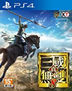 真‧三國無雙 8,真・三國無双 8,Dynasty Warriors 9