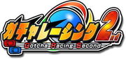 Gotcha Racing 2nd,ガチャレーシング2nd,Gotcha Racing 2nd