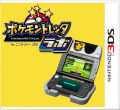 神奇寶貝 Tretta 實驗室 for N3DS,ポケモントレッタラボ for ニンテンドー3DS,Pokémon Tretta Lab for 3DS