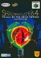 黑暗之門 64,シャドウゲイト 64: Trials of The Four Tower,Shadowgate 64: Trials of the Four Towers