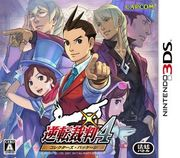 逆轉裁判 4,逆転裁判4,Apollo Justice: Ace Attorney