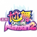 尬舞 Online:第四輯 Wedding Party,Audition 2