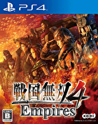 戰國無雙 4 Empires,戦国無双4 Empires,Samurai Warriors 4 Empires