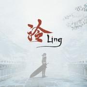泠:落日孤行,Ling: A Road Alone