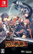 英雄傳說 閃之軌跡 III,英雄伝説 閃の軌跡III,THE LEGEND OF HEROES: TRAILS OF COLD STEEL III