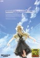 Eternal Fighter ZERO Blue Sky Edition,EFZ-Blue Sky Edition
