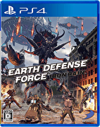 地球防衛軍:槍林彈雨,Earth Defense Force: Iron Rain
