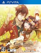 Code:Realize ~祝福的未來~,Code:Realize ~祝福の未来~
