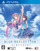 BLUE REFLECTION 幻舞少女之劍,ブルーリフレクション 幻に舞う少女の剣,Blue Reflection: Sword of the Girl Who Dances in Illusions