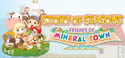 牧場物語 重聚礦石鎮,STORY OF SEASONS: Friends of Mineral Town