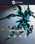 ANUBIS ZONE OF THE ENDERS:M∀RS,アヌビス ゾーン・オブ・エンダーズ: マーズ,ZONE OF THE ENDERS The 2nd Runner: M∀RS