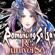 復活邪神 Re ; universe,ロマンシング サガ リ・ユニバース,Romancing Sa ・ Ga Re;universe