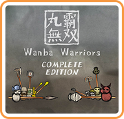 丸霸無雙,Wanba Warriors