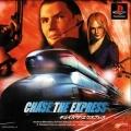 緊急追緝令,チェイス・ザ・エクスプレス (Chase the Express),Covert Ops: Nuclear Dawn