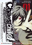 CHAOS;CHILD~Children's Collapse~,CHAOS;CHILD~Children's Collapse~,CHAOS;CHILD~Children's Collapse~