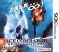 空戰奇兵 3D 交叉熱鬥,エースコンバット 3D クロスランブル (Ace Combat 3D Cross Rumble),Ace Combat Assault Horizon Legacy