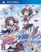 少女射擊 GALGUN DOUBLE PEACE BILINGUAL,ぎゃる☆がん だぶるぴーす ばいりんぎゃる,Gal*Gun: Double Peace Bilingual