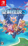 聖劍傳說 3 TRIALS of MANA,聖剣伝説3 TRIALS of MANA,Trials of Mana