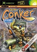 百戰壞松鼠,コンカー: Live and Reloaded,Conker: Live and Reloaded