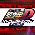 頭文字D 完美換檔 Online,頭文字D パーフェクトシフトONLINE,Initial D Perfect Shift Online