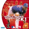 世界系列 棒球2K1,WORLD SERIES BASEBALL 2K1