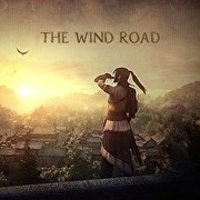 紫塞秋風,The Wind Road