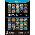 SIMPLE 系列 for Wii U Vol.1 THE 家庭派對,SIMPLEシリーズ for Wii U Vol.1 THE ファミリーパーティー