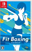 健身拳擊,フィットボクシング,Fit Boxing (Fitness Boxing)