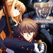 MUV-LUV UNLIMITED THE DAY AFTER,マブラヴ アンリミテッド ザ・デイアフター,MUV-LUV UNLIMITED THE DAY AFTER