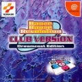 熱舞革命 DC Club,Dance Dance Revolution CLUB VERSION Dreamcast Edition,ダンズダンズエボリューション CLUB VERSION Dreamcast Edition