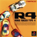 PSone復刻版 實感賽車4,Ridge Racer Type 4 ( R4 ),Ridge Racer Type 4 ( R4 )
