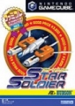 FC合輯 Star Soldier,Family Collection Vol. 2 Star Soldier,ファミコレ スターソルジャー