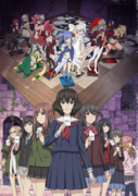 Lostorage conflated WIXOSS,ロストレージ・コンフレーテッド・ウィクロス,Lostorage conflated WIXOSS