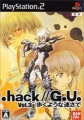 創世紀傳說 // G.U. Vol.3 以步行速度前進,.hack// G.U. Vol.3 歩くような速さで,.hack// G.U. Vol.3 - Speed like a walking -