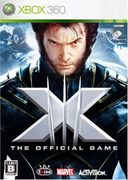 X戰警 3,X-Men: The Official Game
