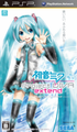 初音未來 -名伶計畫- 擴充版,初音ミク -Project DIVA- extend,Hatsune Miku -Project Diva- Extend