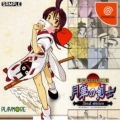 SNK超值版 月華劍士 特別版,SNK BEST BUY 月華の剣士 Final edition,SNK BEST BUY The Last Blade Final edition