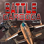 空戰之路 REV.2016,バトルガレッガ Rev.2016,BATTLE GAREGGA Rev.2016